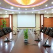 Empty meeting room — Stock Photo