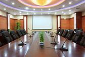 Empty meeting room — Stock Photo