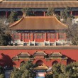 Beijing Forbidden City China - Stock Photo