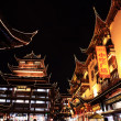 Nightscape of China historic town — Stock Photo #30992387