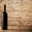Red wine — Stock Photo #22414293