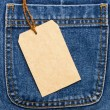 Stock Photo: Jeans pocket and price tag