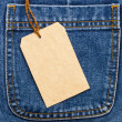 Jeans pocket and price tag — Stock Photo #34594241