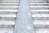 Stone Ramp — Stock Photo