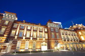Tokyo train station building — Stock Photo