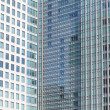 Perfect blue glass high - rise corporate building — Stock Photo