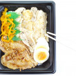 Stock Photo: Bento lunchbox Japanese style