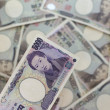 Stock Photo: Japanese yen