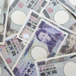 Japanese yen — Stock Photo #40799095