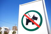 "Signboard ""no dogs"" — Stock Photo"