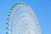 A colourful ferris whee — Stock Photo