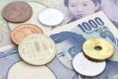 Japanese yen notes and coins — Foto Stock