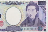 Japanese yen bank note — Stock Photo