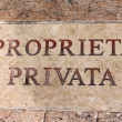 Private property — Stock Photo #23487797