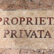 Private property - Stock Photo