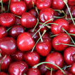 Cherries — Stock Photo #26256473