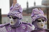 Carnival mask — Zdjęcie stockowe