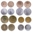 Coins of the Russian Federation — Stock Photo