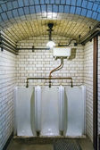 Retro urinal in the old restaurant — Stock fotografie