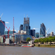 Stock Photo: London's financial center