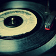 Retro Vinyl Record - Stock Photo