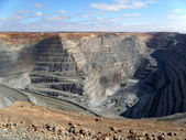 Super Pit — Stock Photo