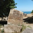 Khachkar, Akdamar Island (094) — Stock Photo