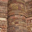 Qtub Minar detail (141) - Stock Photo