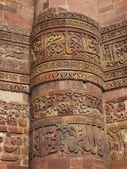 Qtub Minar detail (141) — Stock Photo