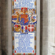 Stock Photo: British War Memorial in Brussels Cathedral