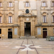 Palazzo de Vilhena (Natural History Museum) — Stock Photo
