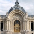 Petit Palais — Stock Photo