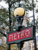 Dervaux Metro sign — Stock Photo