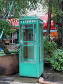Soviet era phonebox Gyumri — Stock Photo