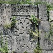 Stock Photo: Khachkar in outer wall of Haghpat Monastery