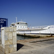 Ferry Port Tkon,Dalmatia,Croatia - Stock Photo