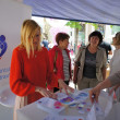 Zagreb, Croatia. May 2013.Ministry of Health launched a national program for early detection of cervical cancer, which aims to reduce the number of infected women and mortality of these malignancies - Stock Photo