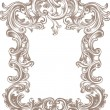 Frame Baroque — Stock Vector