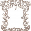 Stock Vector: Frame Baroque