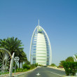 Burj al arab hotel in Dubai - Stock Photo