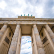 Brandenburg Gate — Stock Photo #25709515