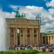 Brandenburg Gate — Stock Photo #25737881
