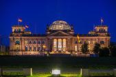 Vládní budova — Stock fotografie