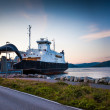 Landing ferry — Stock Photo