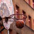 Basketball — Stock Photo #30686783