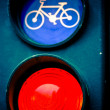 Stock Photo: Red traffic light