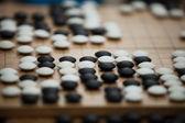 Boardgame — Stock Photo