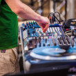 Dj console — Stock Photo