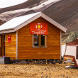First-aid post in Landmannalaugar — Stock Photo