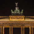 Berlin Brandenburg Gate — Foto Stock #33048513